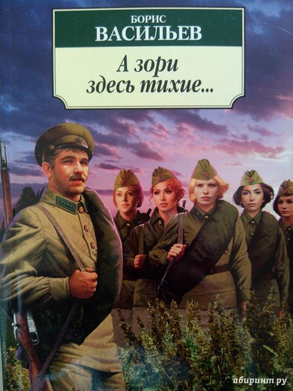 Картинки военной книги